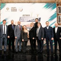 /content/images/pages/1104/zoomi_prezident_rsss_predstaviteli_sportivnih_lig.jpg
