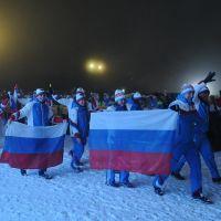 /content/images/pages/282/zoomi_tseremoniya_otkritiya_slovakiya.jpg